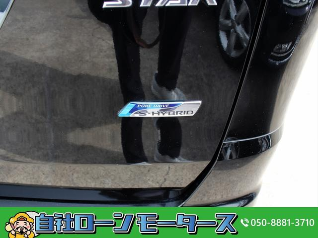ハイウェイスター S-ハイブリッド 自社ローン全国対応 フリップダウンモニター 両側Pスライドドア 純正ナビフルセグTV DVD Bluetooth SD スマートキー ETC オートHIDライト クルコン 革巻ステア ウィンカーミラー(78枚目)