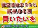 240F 自社ローン全国対応 エアロ HDDナビ DVD MD SD AUX端子 MSV 三列シート 革巻きステア・シフト メッキグリル HIDヘッドライト 純正アルミホイール  スマートキー ETC(2枚目)
