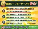 ココアプラスX 自社ローン 全国対応 最長84回 ナビフルセグTV Bluetooth DVD AUX端子 スマートキー ETC ウィンカーミラー メッキインナードアハンドル Wエアバッグ ABS 電動格納ミラー(6枚目)