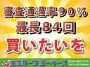 20X 自社ローン 全国対応 最長84回 後期 撥水カプロンシート ナビフルセグTV DVD MSV スマートキー シートヒーター ETC HIDヘッドライト(2枚目)