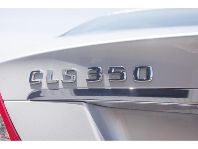 CLS350 CLS350、ダブルエアコン、エアバッグ、キーレスエントリー、パワーシート(23枚目)