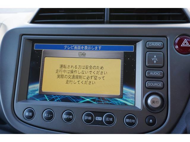 G ハイウェイエディションHDDナビ地デジバックモニター(19枚目)