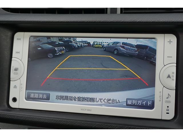 トヨタ アクア L ナビ地デジ バックカメラ ETC リア三面フィルム張り