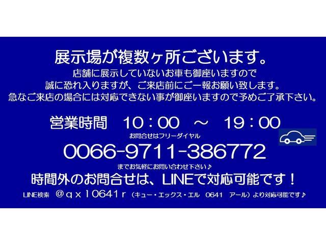 S プライバシィガラス 検査受渡し(3枚目)