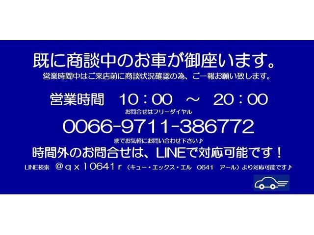 100G ナビフルセグ プッシュスタート(3枚目)