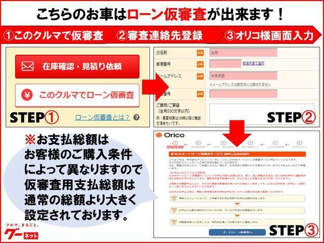 S 検査3年3月まで プッシュスタート ハイブリッド(3枚目)