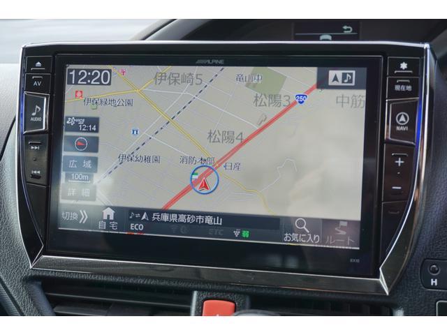 「トヨタ」「ヴォクシー」「ミニバン・ワンボックス」「兵庫県」の中古車17