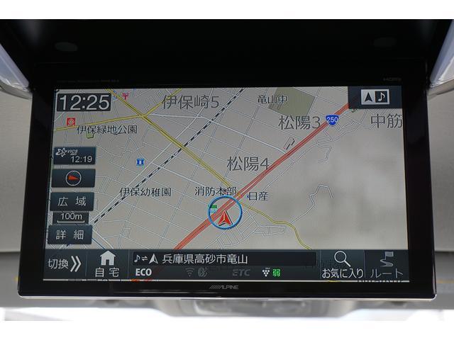 「トヨタ」「ヴォクシー」「ミニバン・ワンボックス」「兵庫県」の中古車24