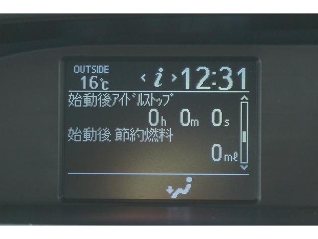 「トヨタ」「ヴォクシー」「ミニバン・ワンボックス」「兵庫県」の中古車27