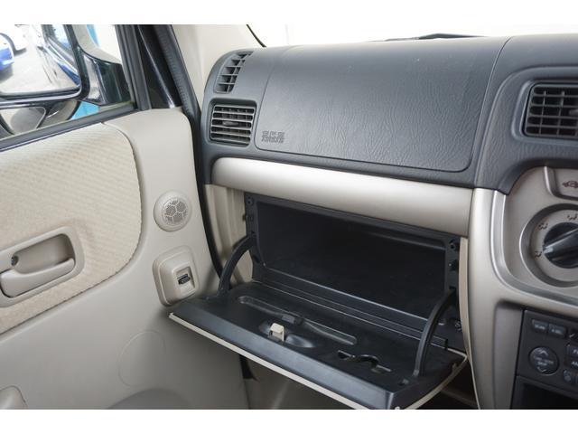 「ホンダ」「バモス」「コンパクトカー」「兵庫県」の中古車21