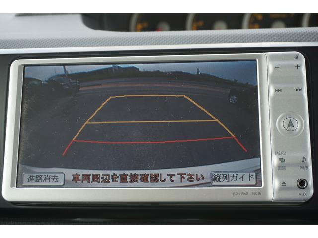 「トヨタ」「カローラルミオン」「ミニバン・ワンボックス」「兵庫県」の中古車17