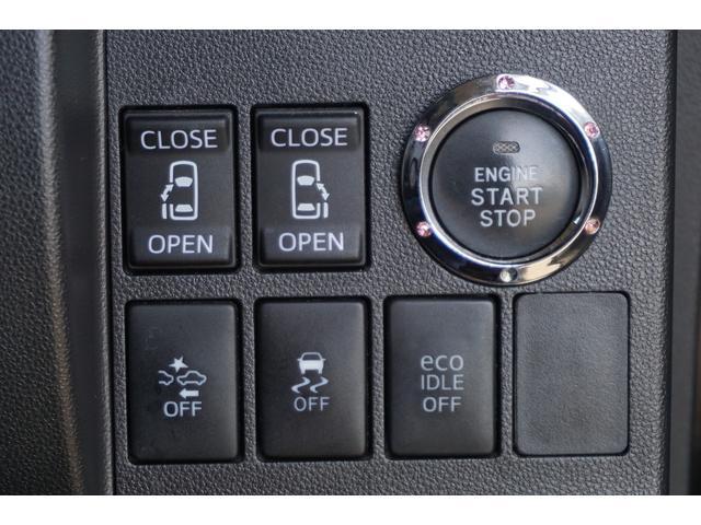 グライドは全国販売可能で、毎月の県外納車も多数あり!まずはお問い合わせ下さい。既に商談予約が入っている場合もありますので、専用フリーダイヤル0066-9707-5864までお気軽にお問い合わせ下さい!