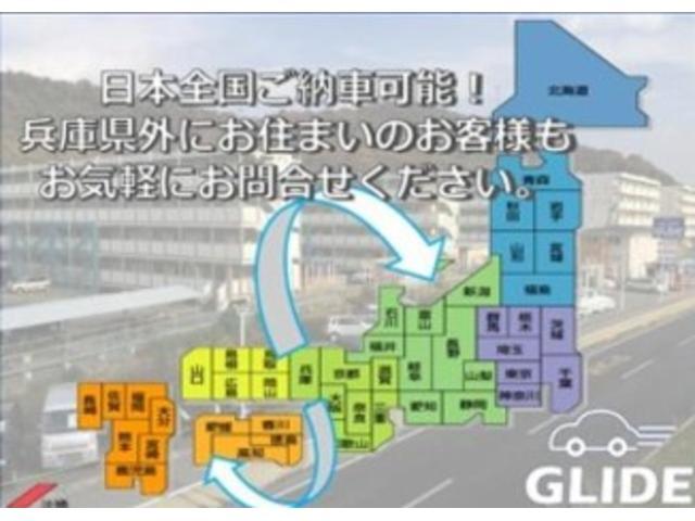 G・Lパッケージ 純正ナビ 地デジ Bluetooth ETC DVD 純正セキュリティ プッシュスタート オートライト プライバシーガラス ウィンカーミラー(4枚目)