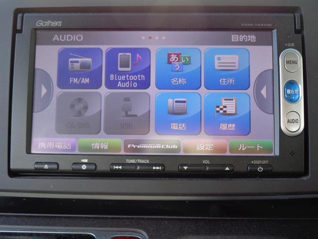 G・Lパッケージ 純正ナビ 地デジ Bluetooth ETC DVD 純正セキュリティ プッシュスタート オートライト プライバシーガラス ウィンカーミラー(12枚目)