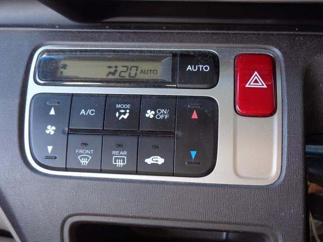 G・Lパッケージ 純正ナビ 地デジ Bluetooth ETC DVD 純正セキュリティ プッシュスタート オートライト プライバシーガラス ウィンカーミラー(16枚目)