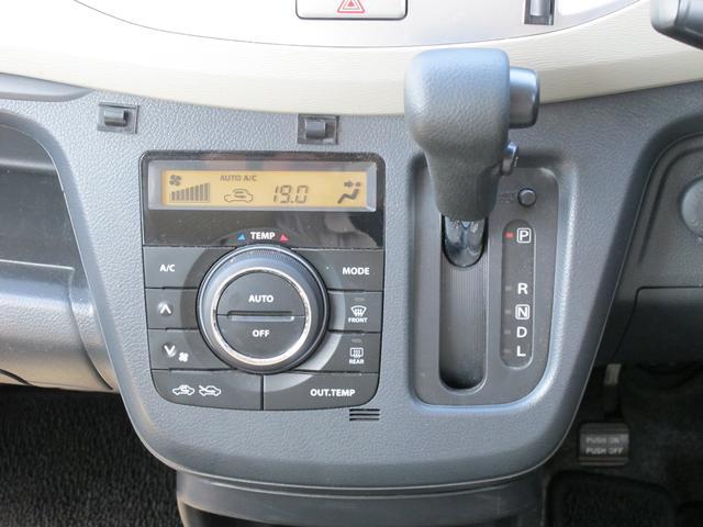 FX ETC アイドリングストップ 純正セキュリティ プライバシーガラス オートエアコン 分割可倒式リヤシート ドアバイザー フロアマット ABS(17枚目)