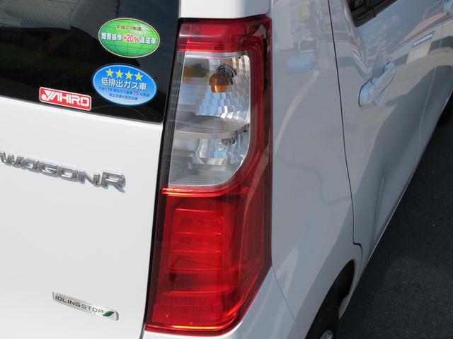 FX ETC アイドリングストップ 純正セキュリティ プライバシーガラス オートエアコン 分割可倒式リヤシート ドアバイザー フロアマット ABS(42枚目)