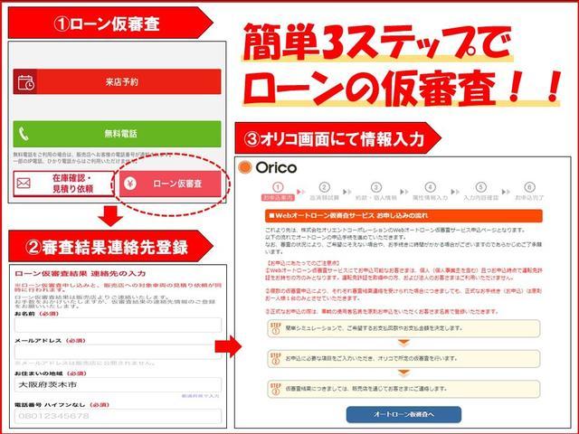 XC ★登録済未使用車★5速マニュアル★スズキ保証継承渡し★即納可能(3枚目)