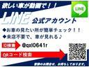 1.5G スマートパッケージ スマートキー プッシュスタート HIDライト ETC(2枚目)