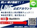 G・Lパッケージ 純正ナビ 地デジ Bluetooth ETC DVD 純正セキュリティ プッシュスタート オートライト プライバシーガラス ウィンカーミラー(2枚目)
