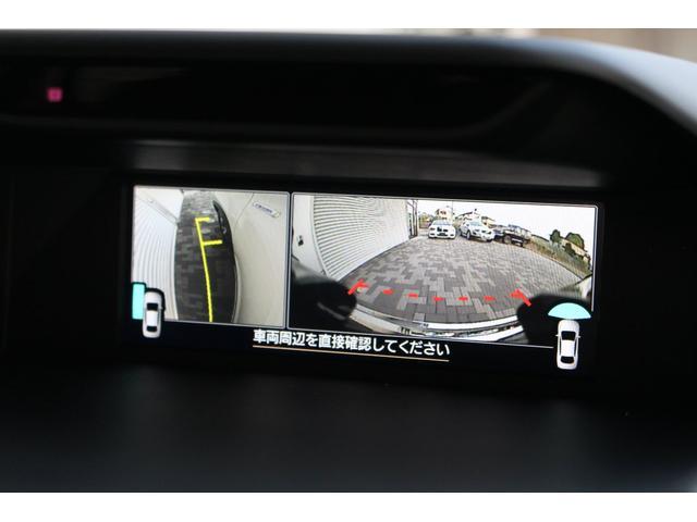 「スバル」「フォレスター」「SUV・クロカン」「兵庫県」の中古車19