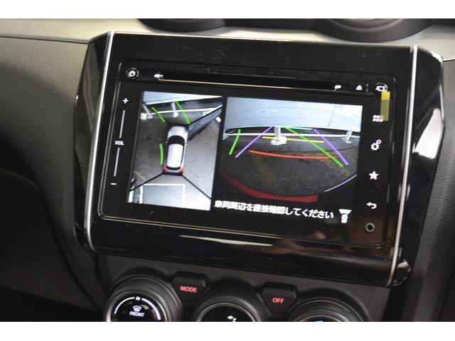 HYBRID RS 全方位ナビ レーダーサポートブレーキ(17枚目)