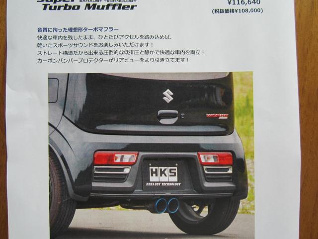 ベースグレード HKSスーパーターボマフラー フロントドライブレコダー付き 掲載価格は兵庫県内登録料金です。(18枚目)