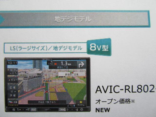 ハイブリッドXS 8インチナビ・B・カメラ・ETC・マット付(10枚目)