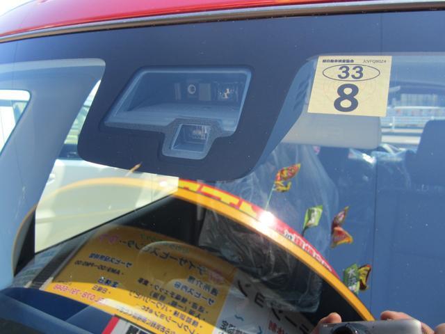 ハイブリッドXS 8インチナビ・B・カメラ・ETC・マット付(20枚目)