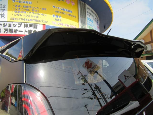 「三菱」「eKクロス」「コンパクトカー」「兵庫県」の中古車22