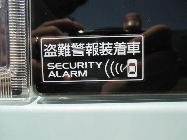 愛車の盗難を抑止するセキュリティーアラームシステム装備