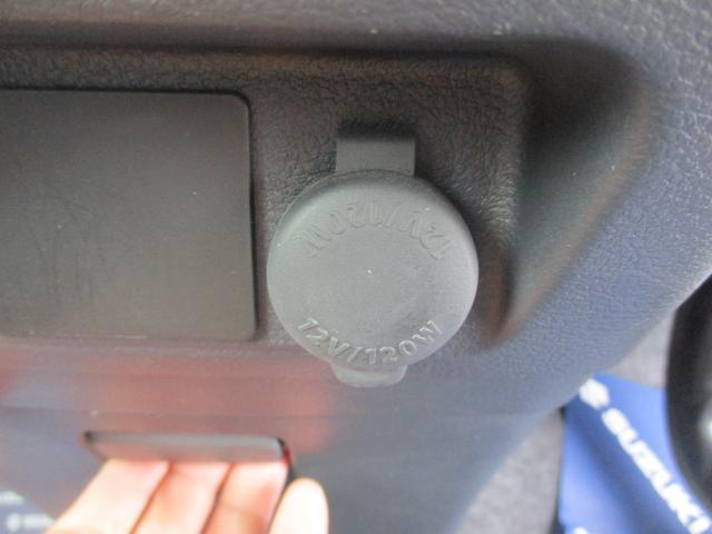 シガー電源ソケットで携帯の充電もばCVちり(充電器はカー用品店にて別売りです。)