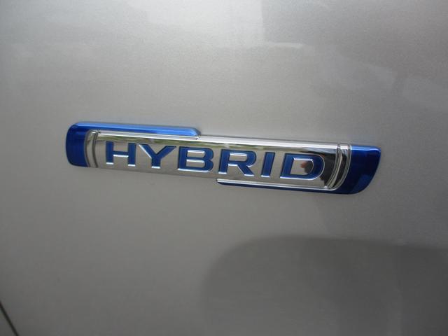 HYBRID G 衝突軽減ブレーキ  誤発進抑制機能(37枚目)