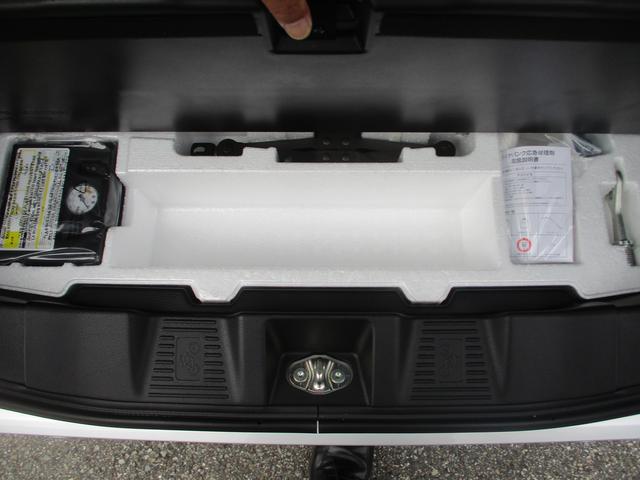 HYBRID G 衝突軽減ブレーキ  誤発進抑制機能(49枚目)