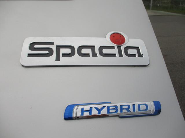 HYBRID G 衝突軽減ブレーキ  誤発進抑制機能(54枚目)
