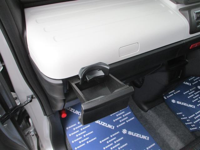 HYBRID G 衝突軽減ブレーキ  誤発進抑制機能(61枚目)