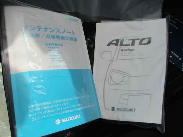 ワークス 3型 AGS デュアルセンサー ブレーキサポート付(32枚目)