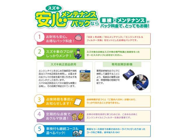 KCエアコンパワステ 4型 デュアルカメラ ブレーキサポート(75枚目)