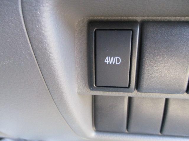 ジョイン ワンオーナー 4WD キーレス PS PW(11枚目)