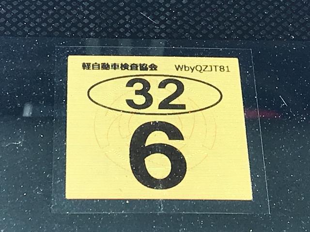 「スズキ」「アルトラパン」「軽自動車」「兵庫県」の中古車13