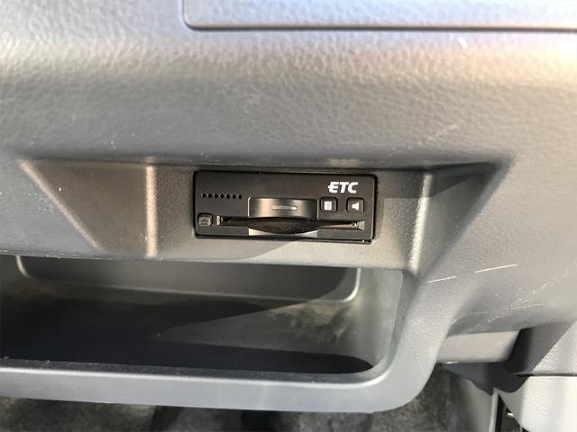 「スズキ」「ワゴンR」「コンパクトカー」「兵庫県」の中古車17