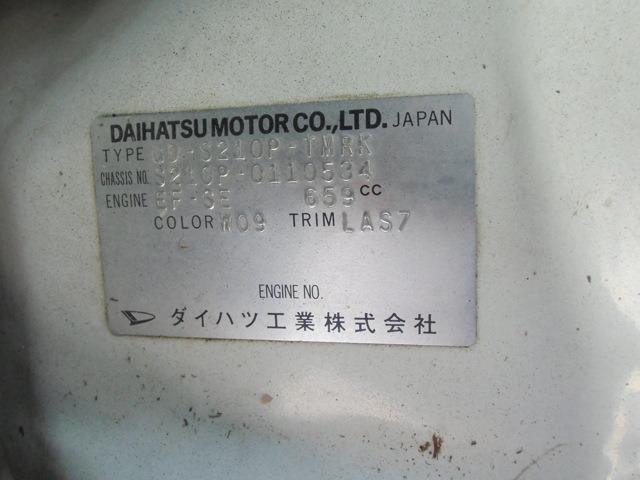スペシャル 5速MT 4WD 3方開 ワンオーナー 禁煙車(17枚目)