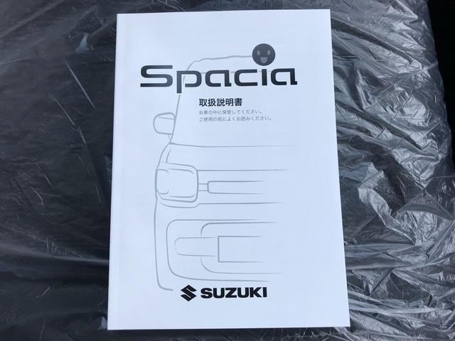 「スズキ」「スペーシアカスタム」「コンパクトカー」「兵庫県」の中古車45