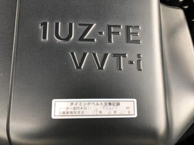 「トヨタ」「クラウンマジェスタ」「セダン」「兵庫県」の中古車4