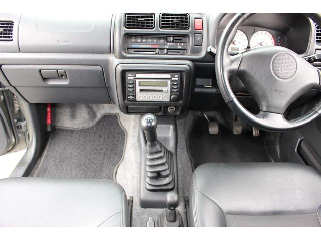 ランドベンチャー 4WD(13枚目)