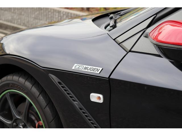 「ホンダ」「S660」「オープンカー」「兵庫県」の中古車26