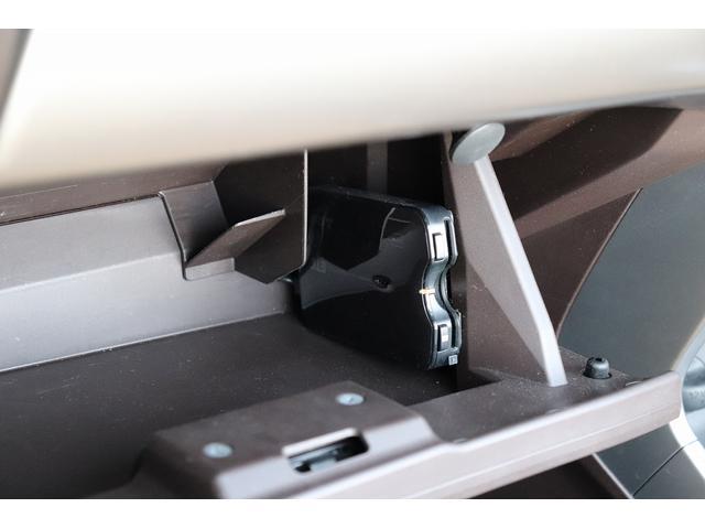 セロ フルセグナビ Dスポマフラー 1オーナー 記録簿 シートヒーター&LEDヘッドライト スマートキー(27枚目)
