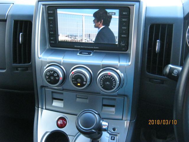 三菱 デリカD:5 ローデスト GナビP カスタマイズパックA 後席モニター