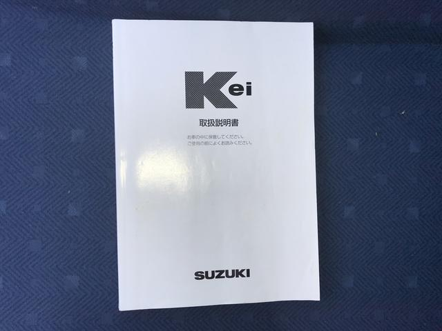 「スズキ」「Kei」「コンパクトカー」「兵庫県」の中古車32