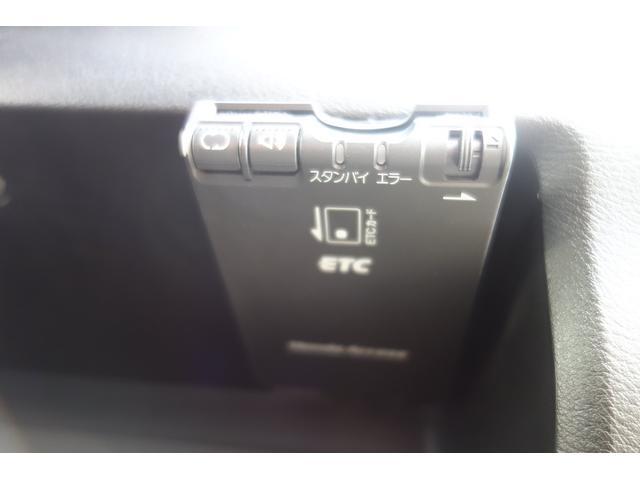「ホンダ」「ゼストスパーク」「コンパクトカー」「兵庫県」の中古車19